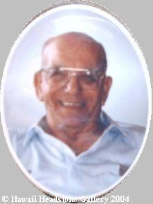 George Howard Ventura 1910-1999