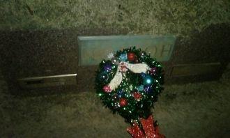 Mildred Skelton Horton gravesite