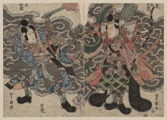 Bandō mitsugorō to bandō minosuke