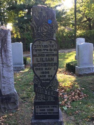 Lillian Scherer Gravesite