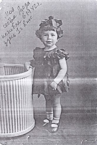 Liudmila Cherliuk