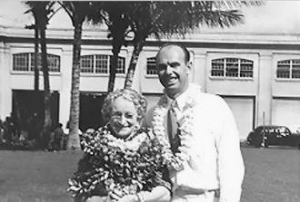 Mary Ann Tasker & Floyd Allen