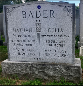 Nathan Bader