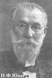 Ivan Yupatov