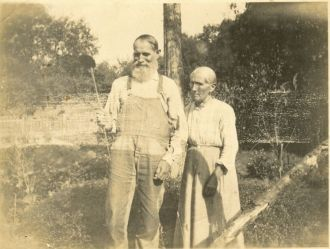 Howard and Betty Gilliam
