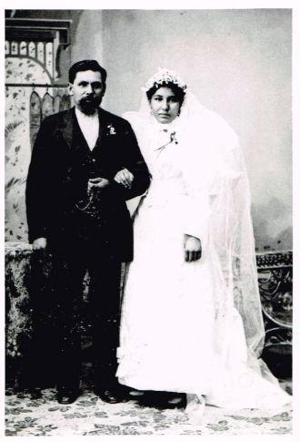 Juan and Francis (Camacho) Albitre