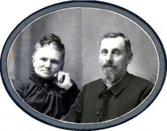 Quaker Missionaries