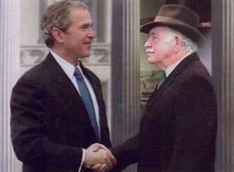 Wyman Auerhamer & George Bush