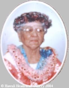 Cecelia P. Ventura 1914-2000