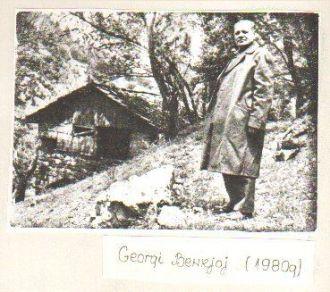 Georgi Benko, Bulgaria 1980