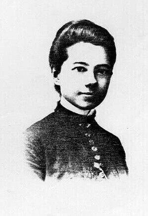 Isabella Maud Rittenhouse