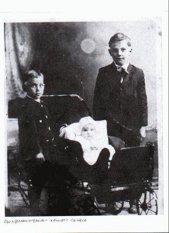 McGee children