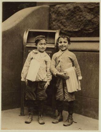 Willie Cohen & Max Rafalovizht