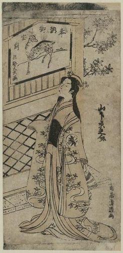 Yamasita kyōnosuke