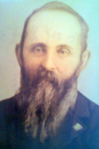 John Wm Perry