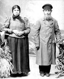 Dvora and Dov Rasnick, Russia