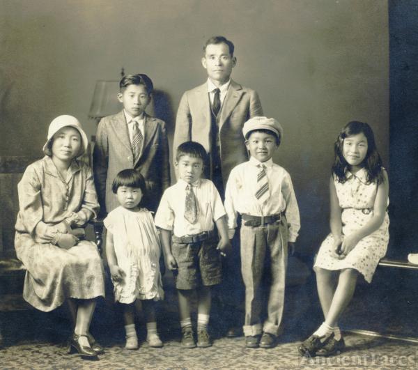 Kaminaka Family
