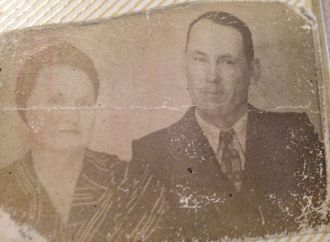 Elmer Lile and Maggie Hill