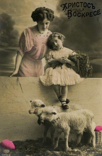 Russian Easter Postcard - Vintage 1917