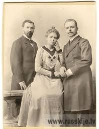 Ivan Yupatov, Natalya Lashkova, Mikhail Lashkov