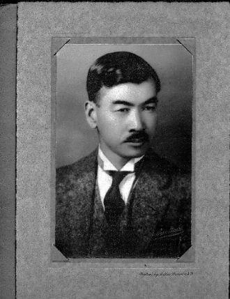 What happened to Dr. Osamu Terada?