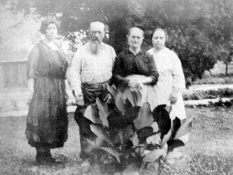 A photo of Mary Naoma Lentz Gammon