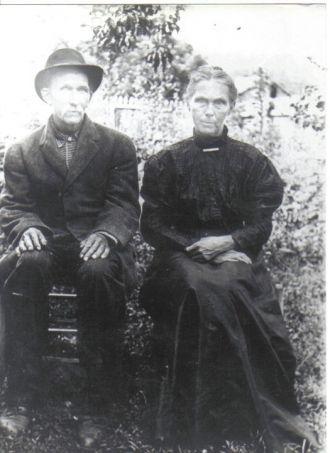 Selba and Sarah Rayborn Hutsell