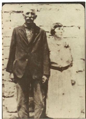John W. & Angeline(Daugherty) Vertrees, Kentucky