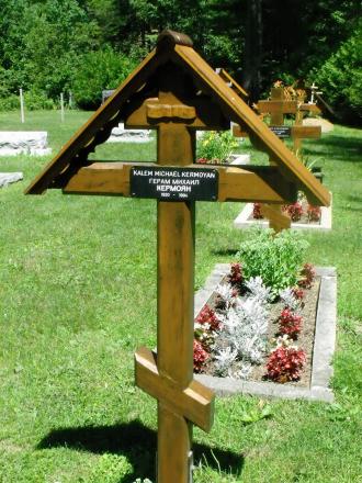 Michael Kermoyan Gravesite