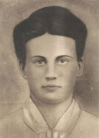 A photo of Alabama Davis