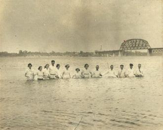 Wilbur Vertrees, 1939 baptizing