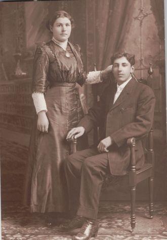 Joseph and Edna (Allard) Zacek wedding