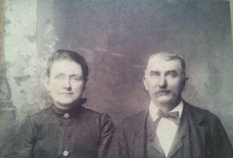Annie (Barden) & Robert Smith, Jr.