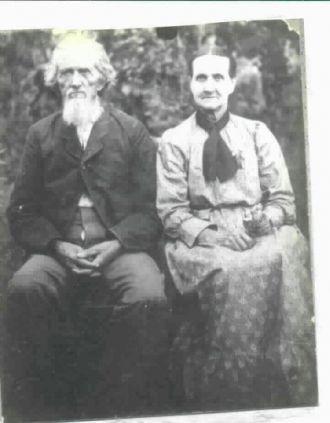 Levi Edmund & Elizabth Ann Shirley Watson
