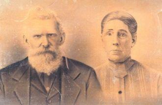John Crane & Rachael Boltz Crane