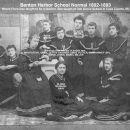 Dunning -Benton Harbor School Normal