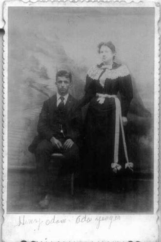 Henry Odom and Ada Yeager