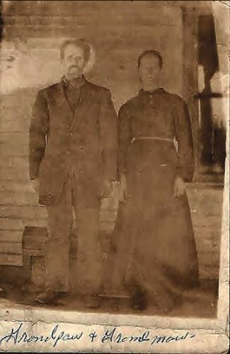 A photo of Mary Ellen (Napier) Pelfrey