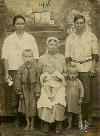 Antonovich Family