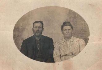 Richard Lacy Rogers and Elizabeth (Betty) Gamble