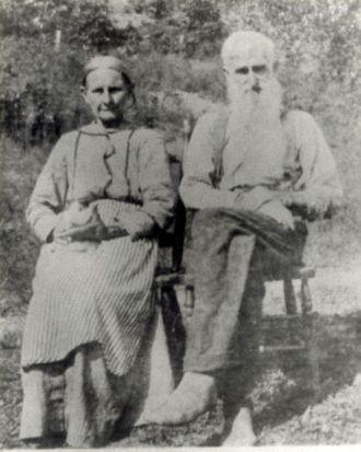 John and Martha Ashley, WV