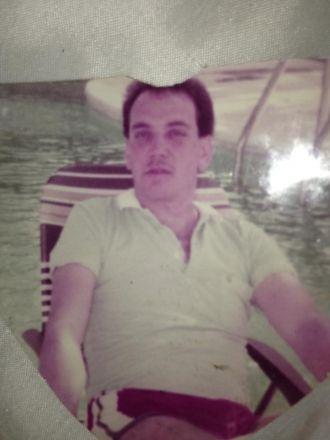 Julio Ventura