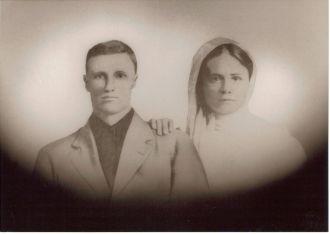 Marion William Solomon & Elizabeth Rachel Spencer