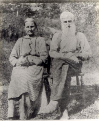 Martha (Paxton) and John Ashley, West Virginia