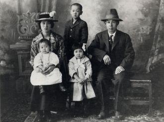 Kanda Family, Nebraska