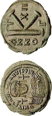 Izzo, Ezzo, or Azzo Coin