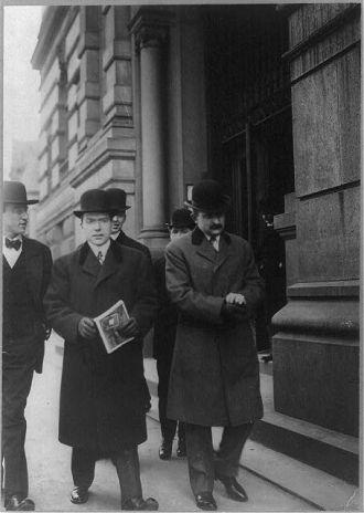 John Davison Rockefeller, Jr.