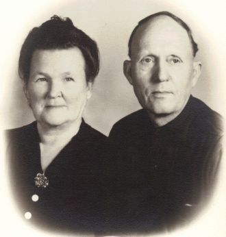 Zetta Emma Flowers & Eugen Victor Daniel