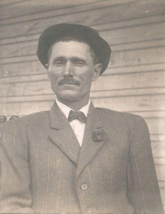 Isaac Clay Justice