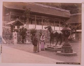 Bronze Horse Temple Nagasaki